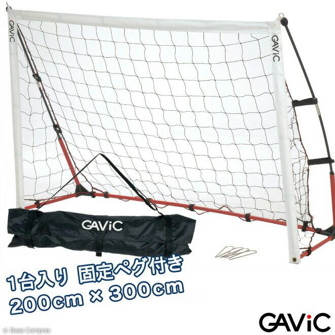 ガビック/gavic フットサル アイテム クイックゴールL
