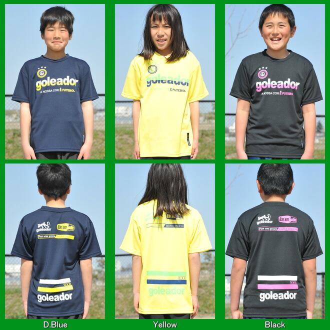 キッズ2ColプラTシャツ