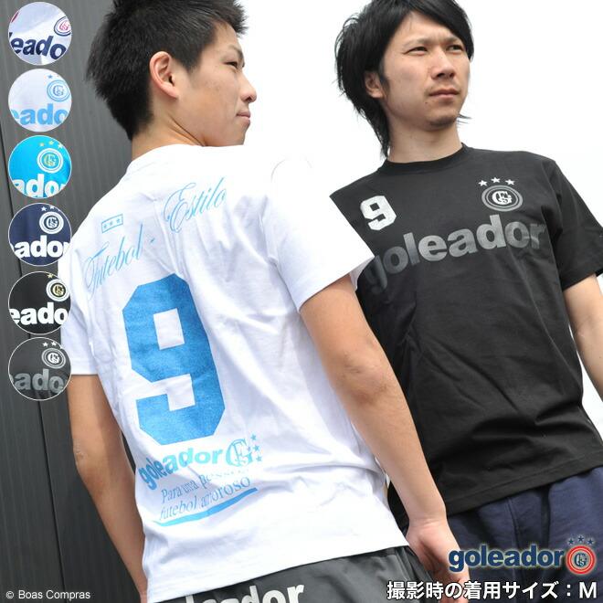 ラメナンバー9Tシャツ