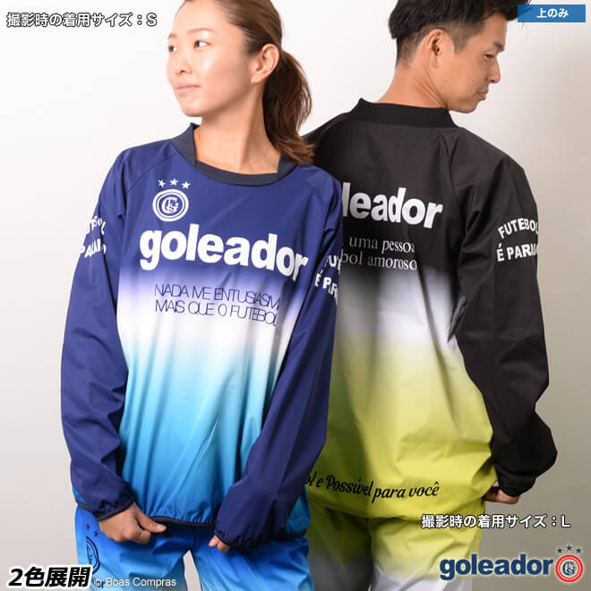 ゴレアドール/goleador ピステシャツ グラデーション裏メッシュピステトップ