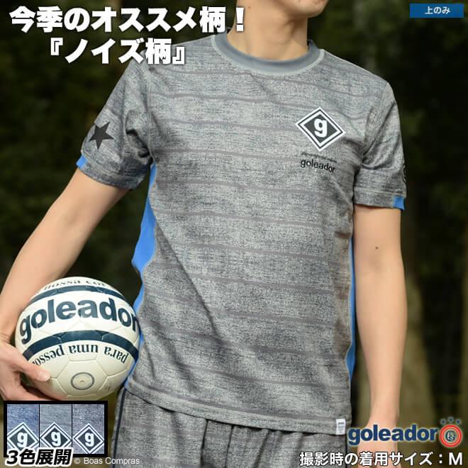 ゴレアドール/goleador プラシャツ ノイズ柄ボーダーライトプラシャツ