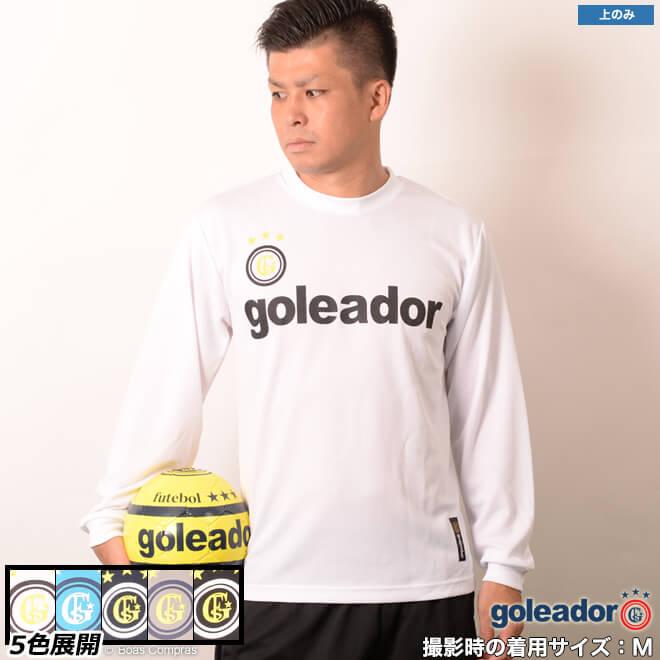 ゴレアドール/goleador ロングプラシャツ ベーシックロングスリーブプラTシャツ