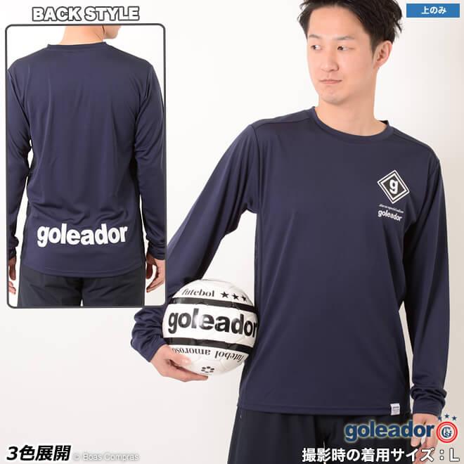 ゴレアドール/goleador ロングプラクティスシャツ レーザーメッシュロゴロングプラシャツ