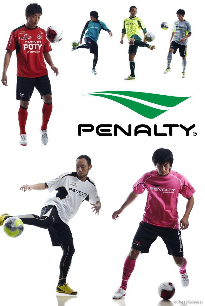 ペナルティ/penalty フットサル アイテム バスケット