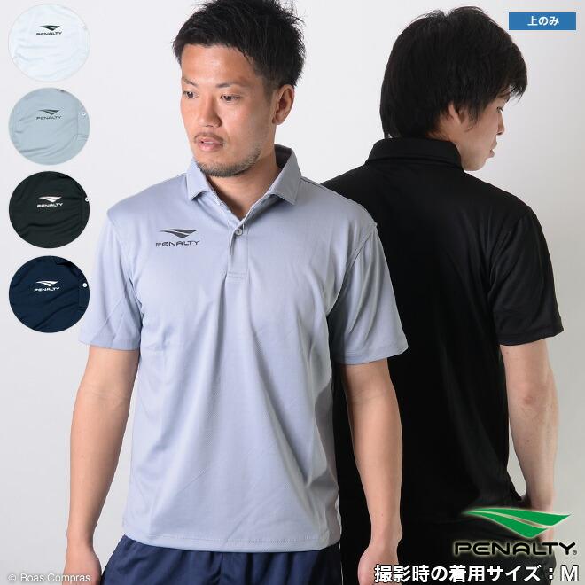 ペナルティ/penalty ポロシャツ ポロシャツ
