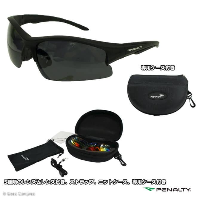 ペナルティ/penalty 眼鏡 サングラス1