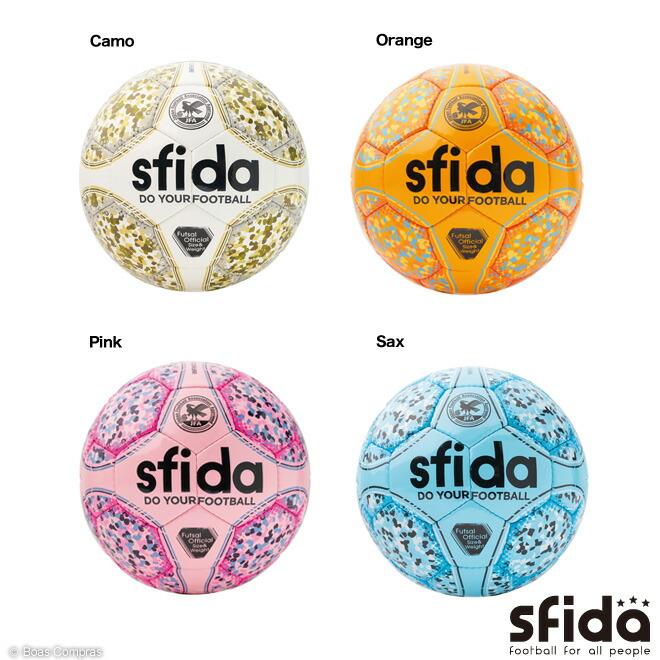 スフィーダ/sfida ボール INFINITO