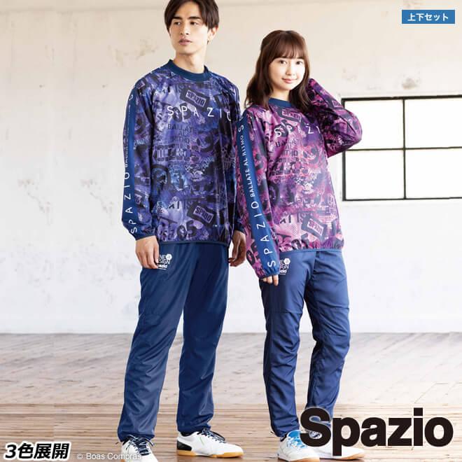 スパッツィオ/spazio 裏メッシュピステ上下セット 裏メッシュコラージュ柄ピステシャツ上下セット