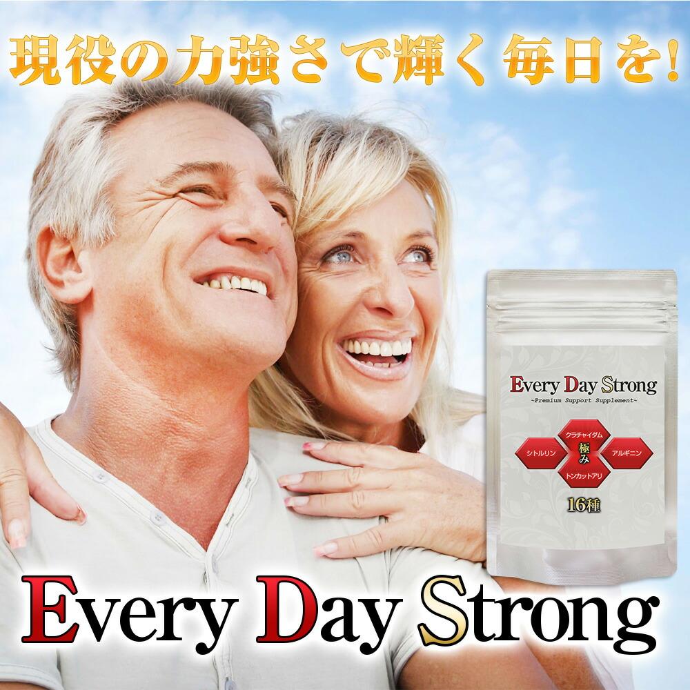 EDSが力強い輝く毎日をサポート!