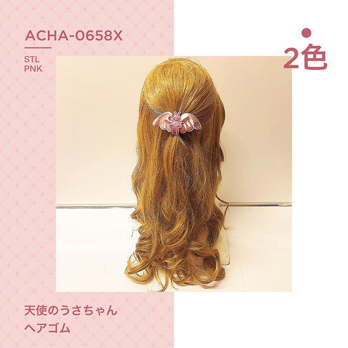 ACHA-0645Xシアーチェックリボンヘアゴム