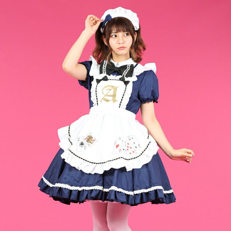 コスプレ メイド服 トランプ柄 コスチューム 4点セット コスプレ ハロウィン 衣装 こすぷれ はろういん costume850 衣装
