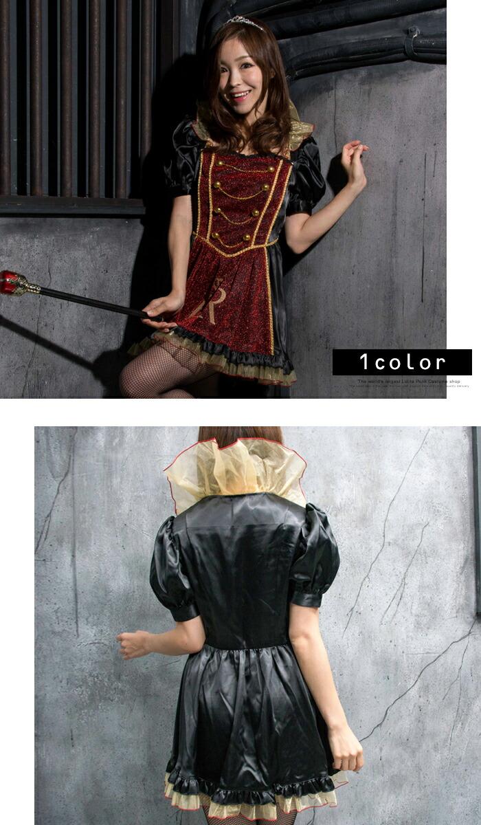 女王コスチューム4点セットS〜2Lサイズありcostume616衣装