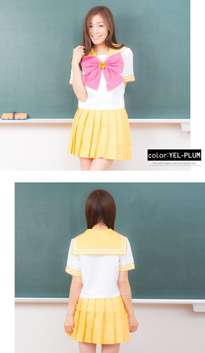 カラフルリボンセーラーコスプレセーラー服制服女子高生ブレザーM〜4Lサイズあり12色展開4点セットcostume826衣装