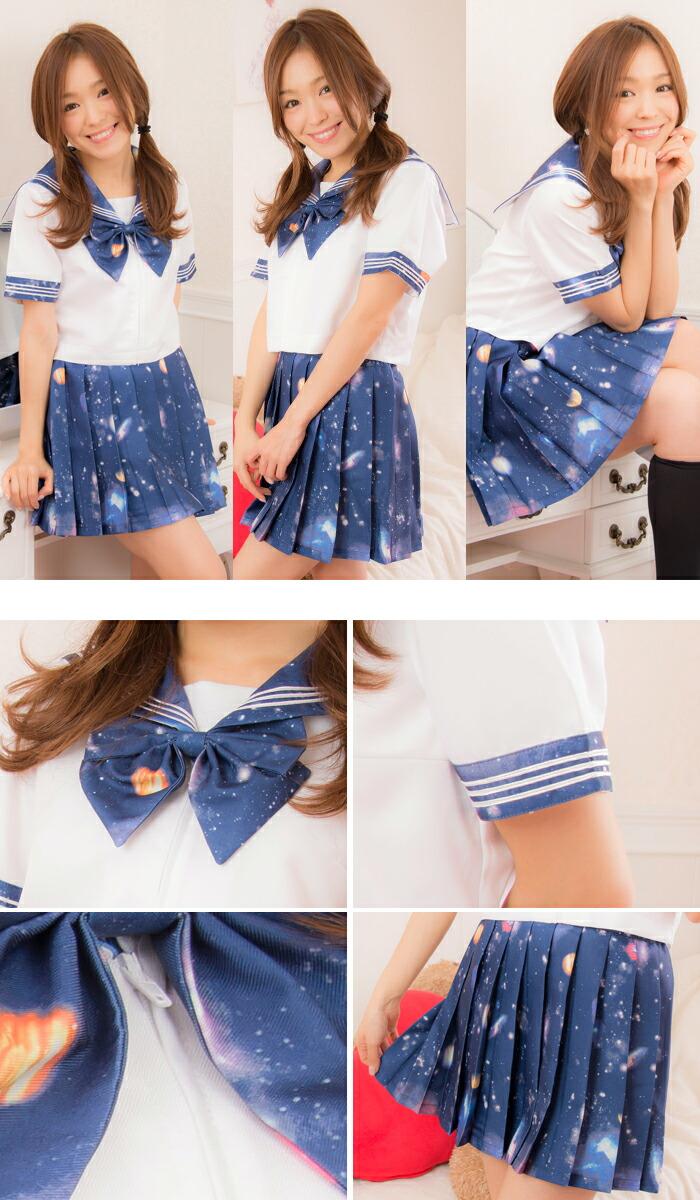 セーラー服コスプレ制服女子高生ブレザーS〜2Lサイズあり3点セットcostume944衣装