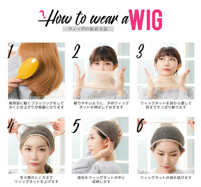 ウイッグフルウィッグ耐熱wigカラー展開ゆるふわロングカールショートコスプレw048衣装
