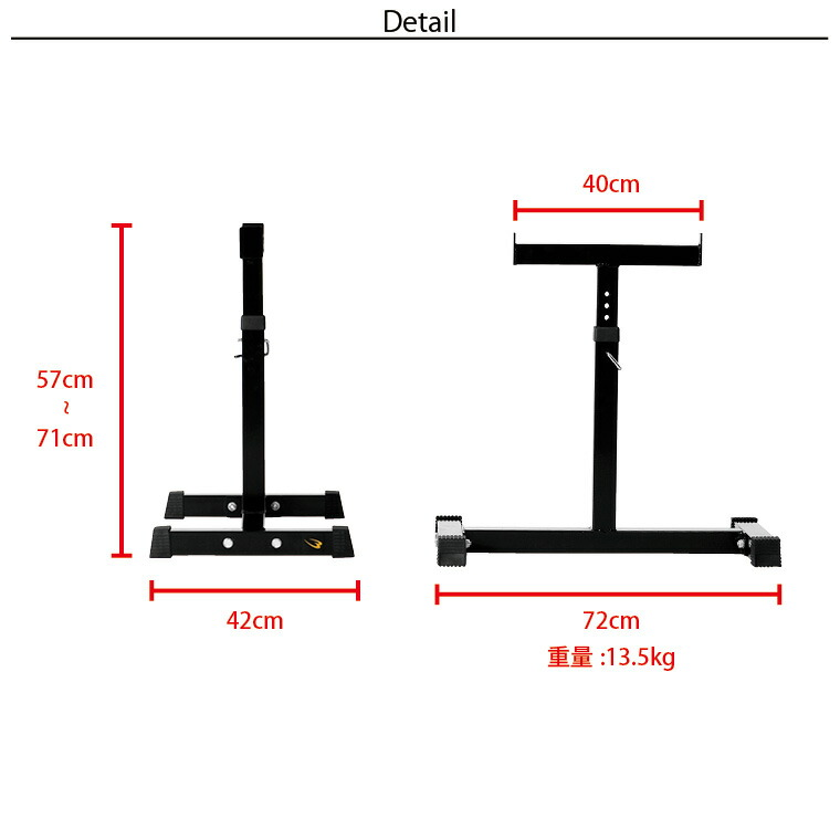 Exceptional Safety Stands For Bench Press Part - 4: By Using The Safety Lock PIN 6 Stage Adjustable Height. From The Attached  Rubber Cap Enhance The Safety Protection Of The Floor And The Body Is Safe.