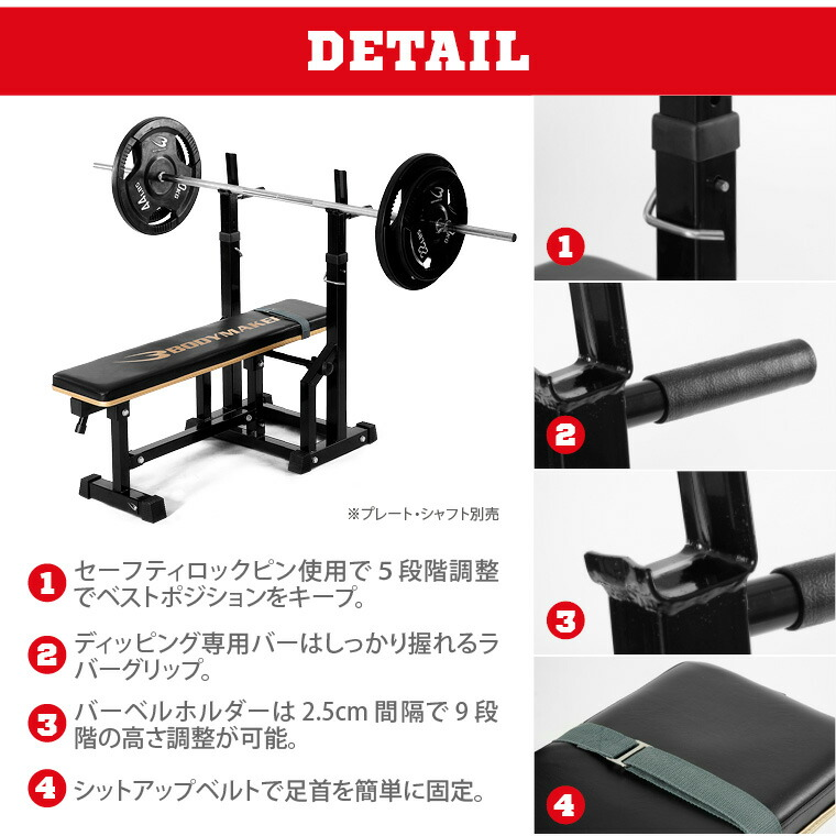 Bench Press Abs Part - 39: Regardless Of The Length Of Barbell Shaft, Dip Stand, Sit-up Bench, Bench  Press And Then Combined Into One Narrow Span Model Design.