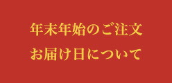 https://image.rakuten.co.jp/boloniya1979/cabinet/special/imgrc0096705035.jpg