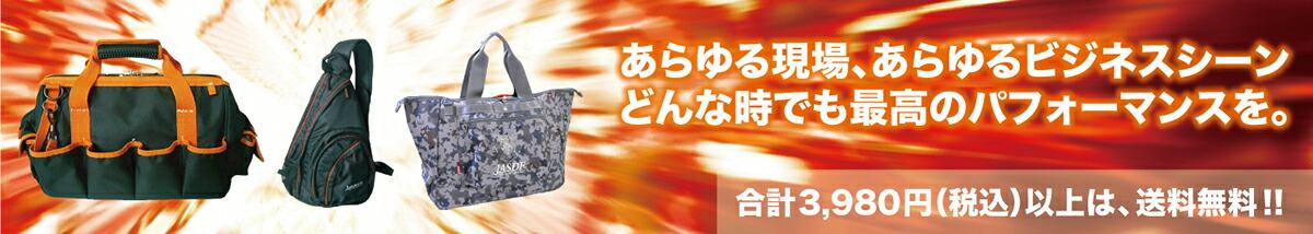 BONAKA JAPAN商品のイメージ画像