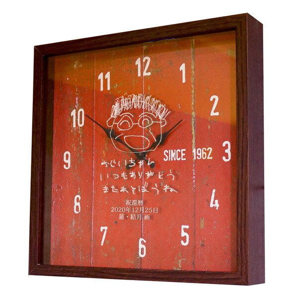 まごの絵デザイン 年輪時計