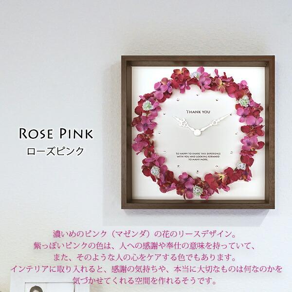 金婚式祝い バラのリース時計