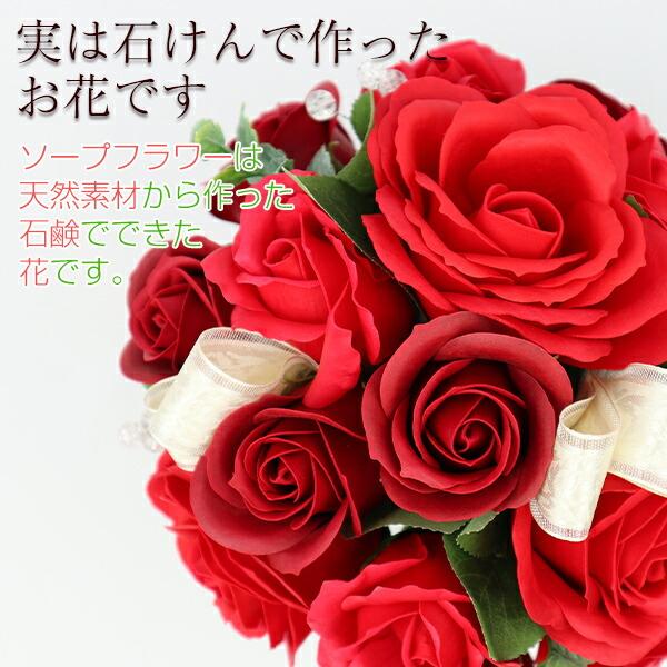 古希祝い 花