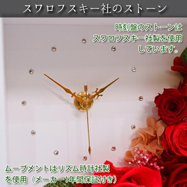 米寿祝いの時計と写真たて