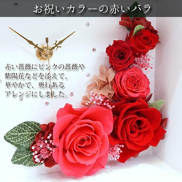 米寿祝いの時計とフォトフレーム