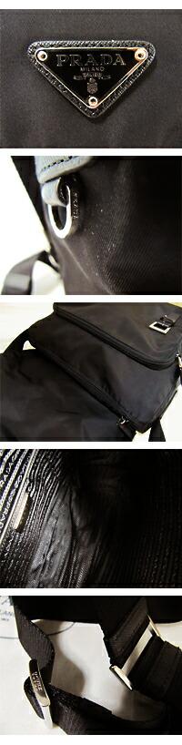 5ea4ef234ab8  PRADA Prada  ☆ BT 6671 from authentic Italy s PRADA bag PATTINA ☆  brand