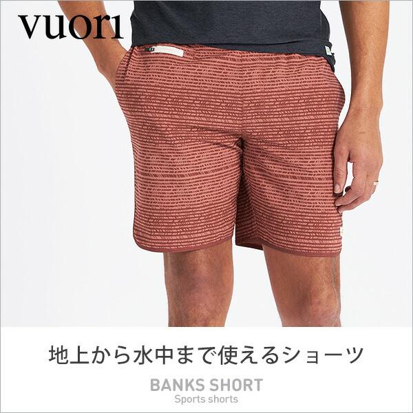 ヴオリ/vuori