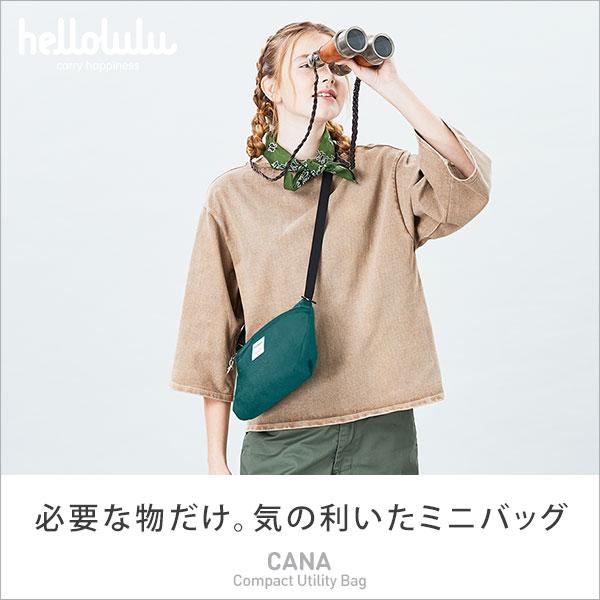ハロルル/hellolulu
