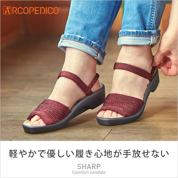 アルコペディコ/ARCOPEDICO
