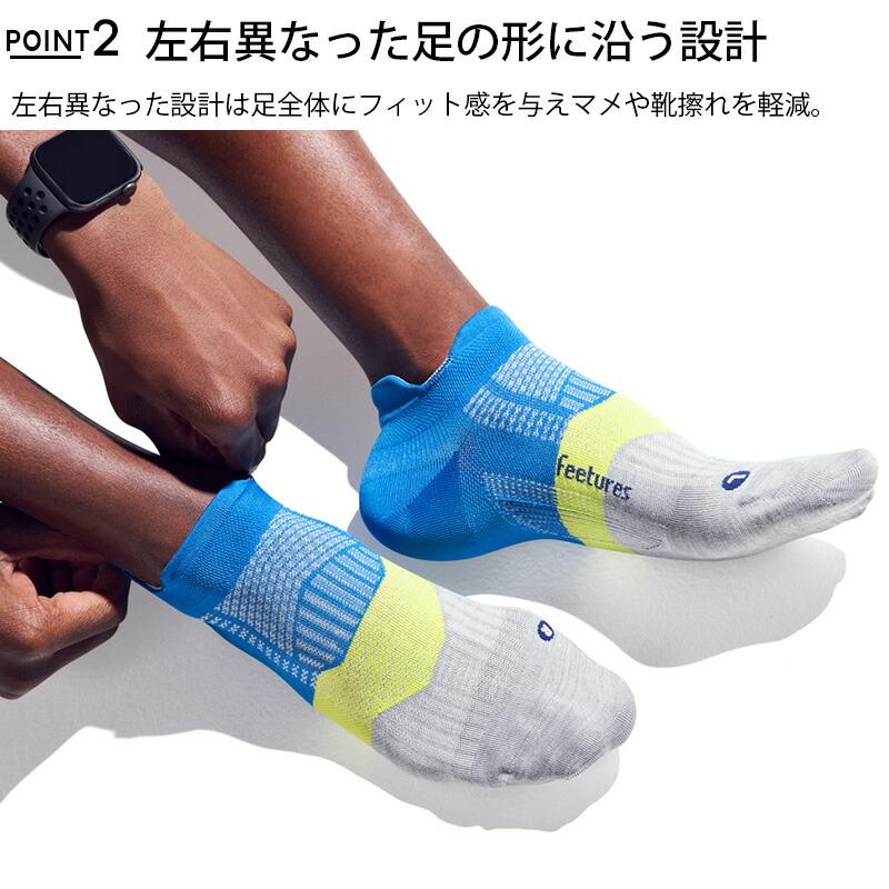 フィーチャーズ/Feetures ELITE LIGHT CUSHION NO SHOW TAB ランニングソックス
