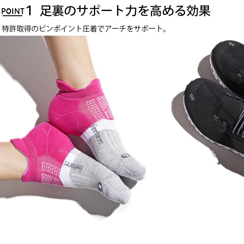 フィーチャーズ/Feetures ELITE MAX CUSHION NO SHOW TAB ランニングソックス