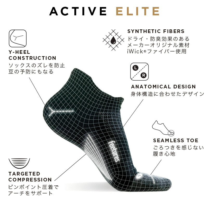 フィーチャーズ/Feetures ELITE LIGHT CUSHION MINI CREW ランニングソックス