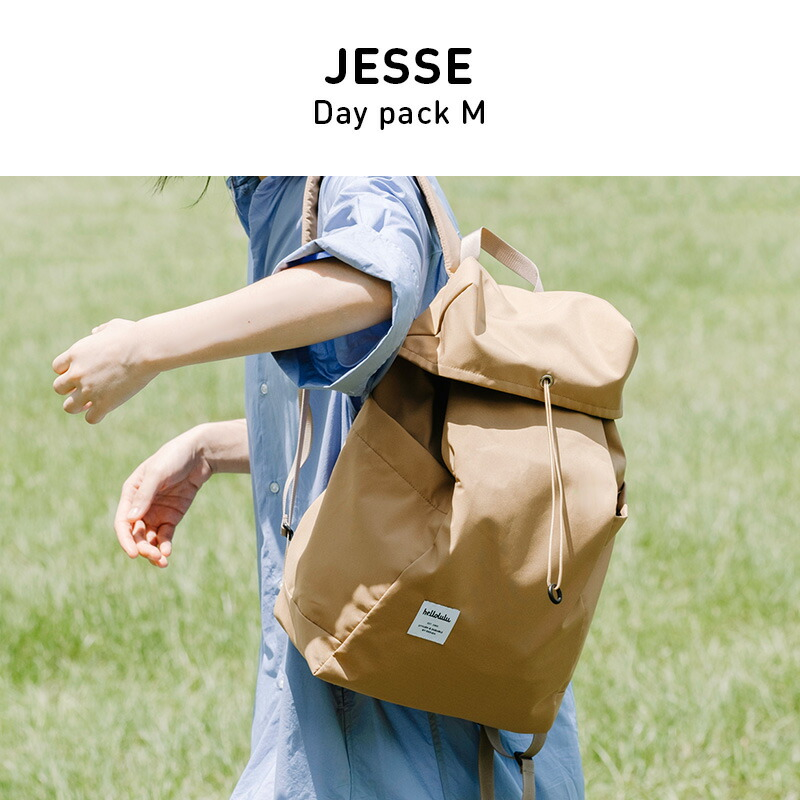ハロルル/Hellolulu JESSE(ジェシー)デイパック M