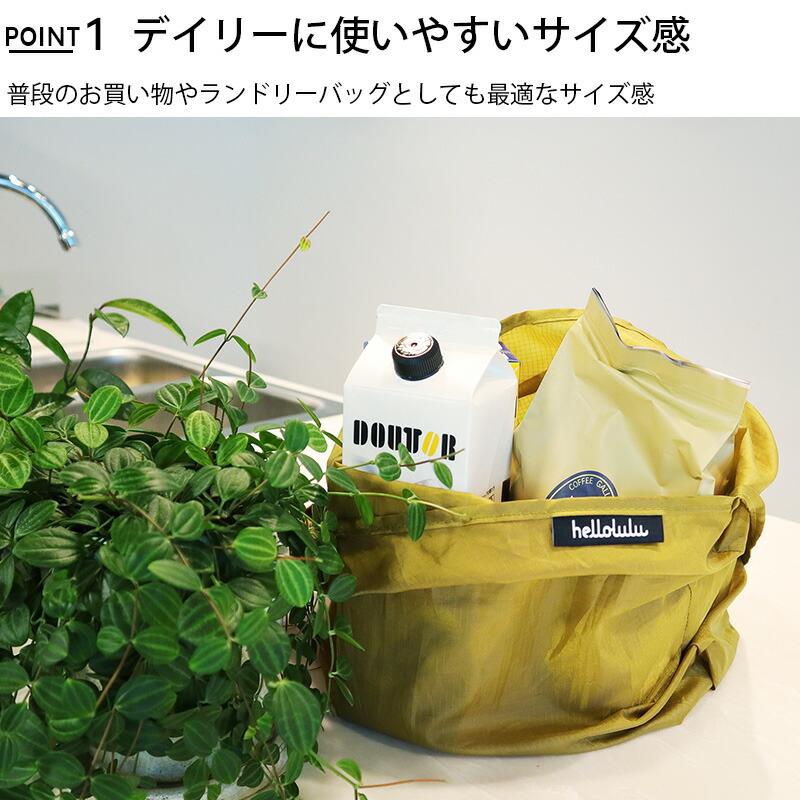 ハロルル/Hellolulu OVI (オビ)パッカブルマーケットバッグ S