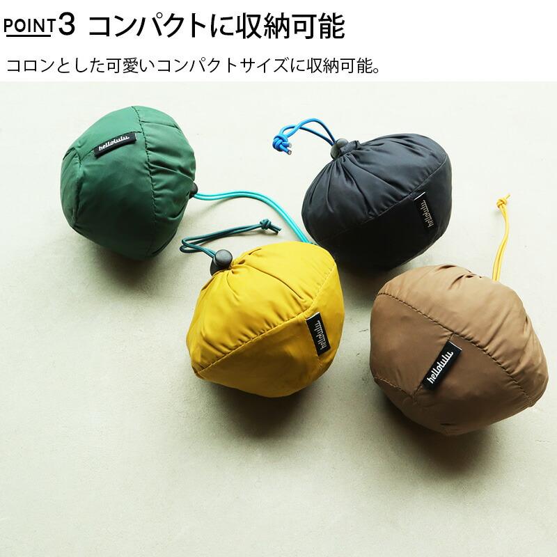 ハロルル/Hellolulu OLE (オーレ)パッカブルマーケットバッグ M