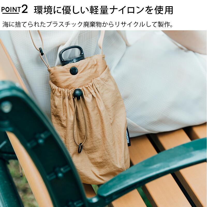 ハロルル/Hellolulu REIKI(レイキ)ボトル ユーティリティバッグ