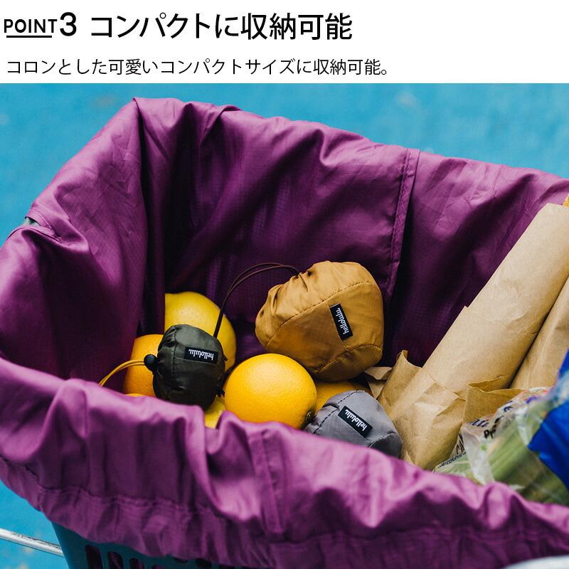 ハロルル/Hellolulu OVI(オビ)5Lパッカブル マーケットバッグ