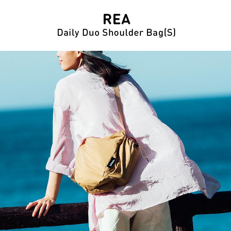 ハロルル/Hellolulu REA(レア)デイリー デュオショルダーバッグ Sサイズ