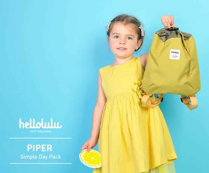 ハロルル/Hellolulu PIPER (パイパー)バックパック・リュック for KIDS