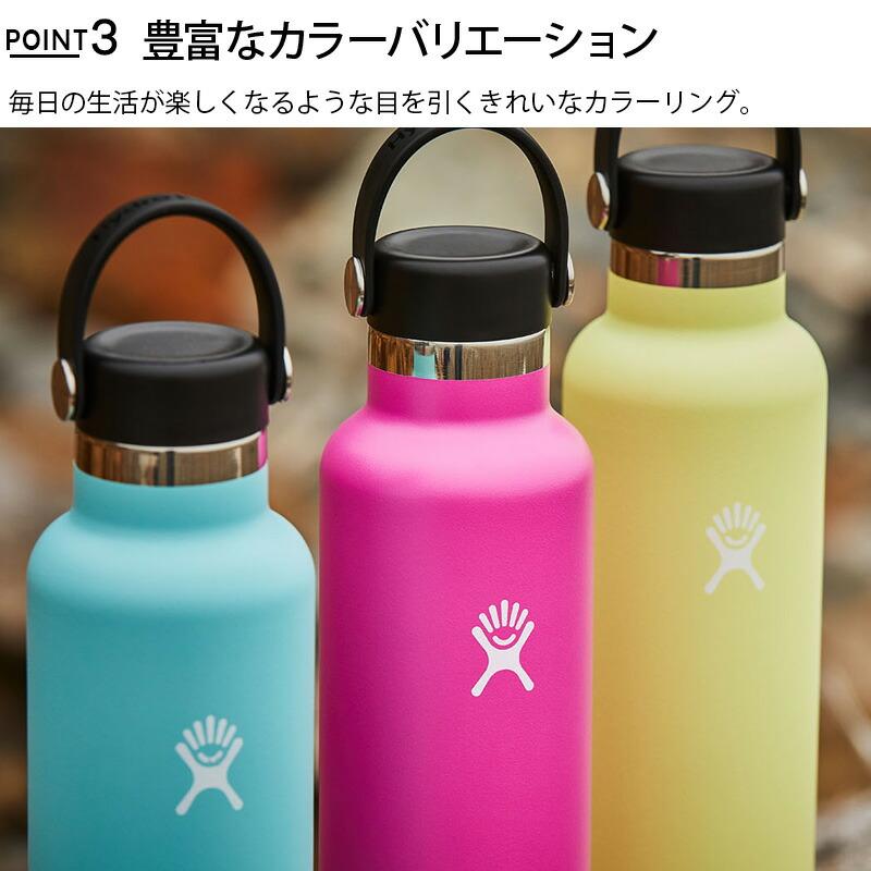 ハイドロフラスク Hydro Flask 21 oz Standard Mouth ステンレスボトル(621ml)