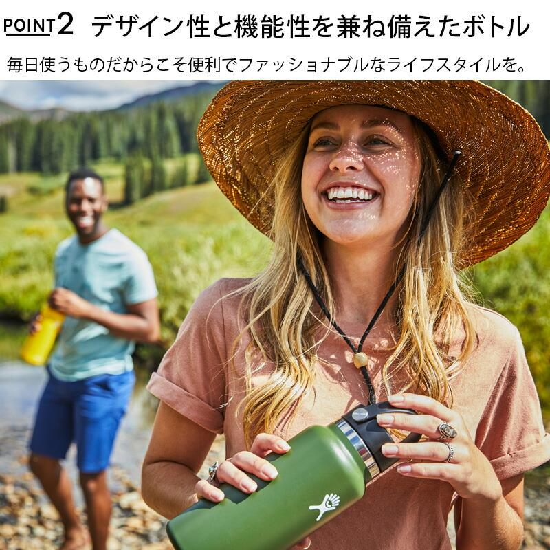 ハイドロフラスク Hydro Flask 32 oz Wide Mouth ステンレスボトル(946ml)