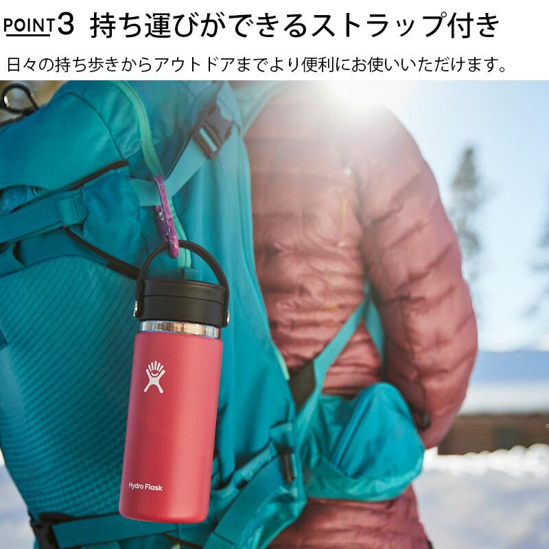 ハイドロフラスク Hydro Flask Flex Sip Lid キャップ