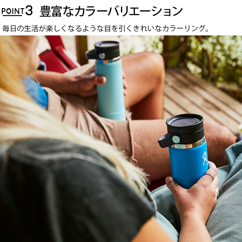 ハイドロフラスク Hydro Flask 20 oz Flex Sip ステンレスボトル(591ml)
