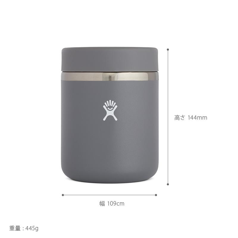 ハイドロフラスク/Hydro Flask 28 oz Food Jar フードジャー(828ml)