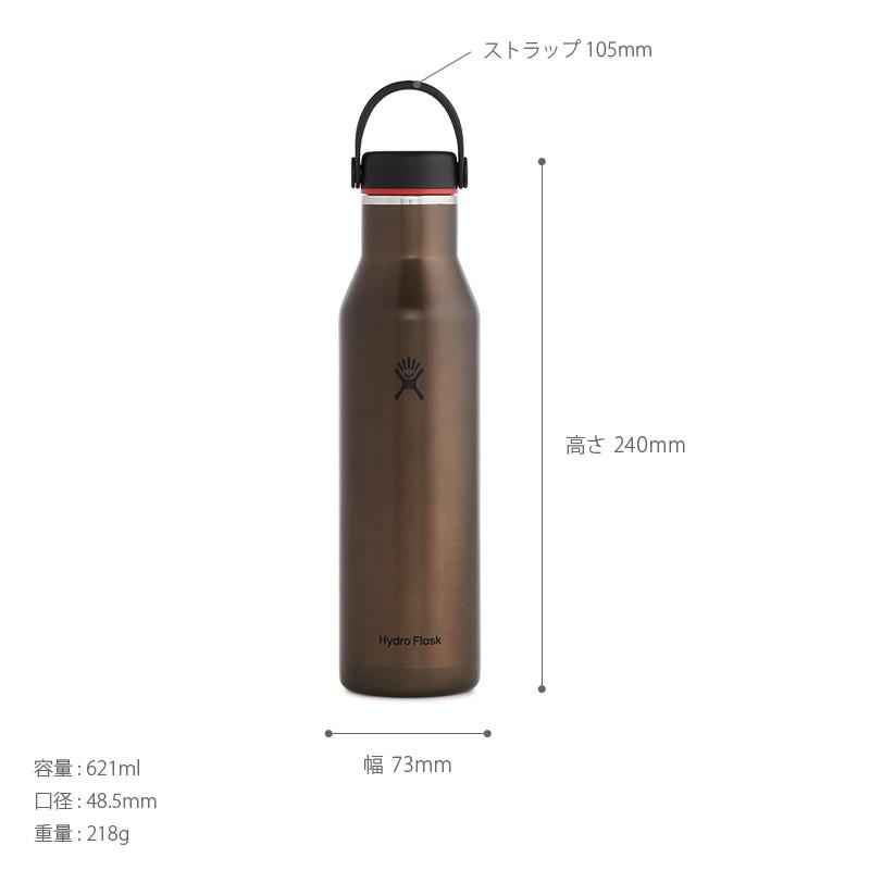 ハイドロフラスク Hydro Flask TRAIL SERIES 21 oz Lightweight Standard Mouth ステンレスボトル(621ml)