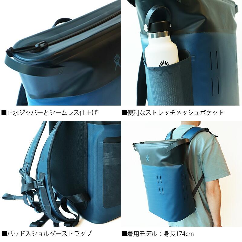 ハイドロフラスク Hydro Flask 20L Day Escape Pack クーラーバックパック