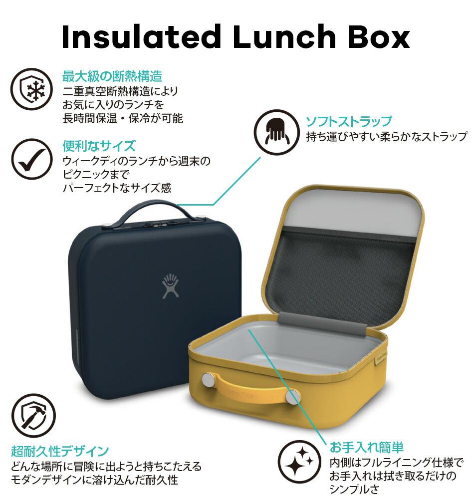 ハイドロフラスク Hydro Flask 0.5L Insulated Lunch Box Small インサレーテッドランチボックススモール